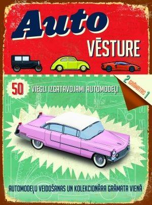 300x0_autovesture_978-9934-0-5233-0_original.jpg