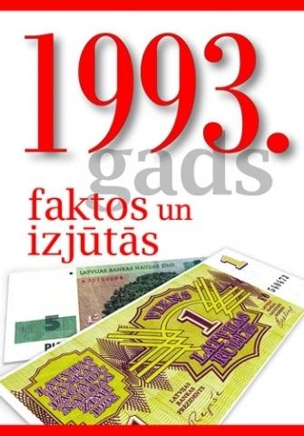 511924_large_1993.gadsfakti_original.jpg