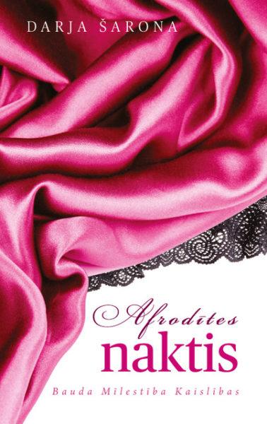 Afrodites-naktis-2014_original.jpg