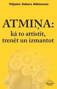 Atkinsons_Atmina_original.jpg