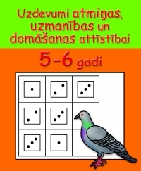 Atmina_5-6gadi_original.jpg