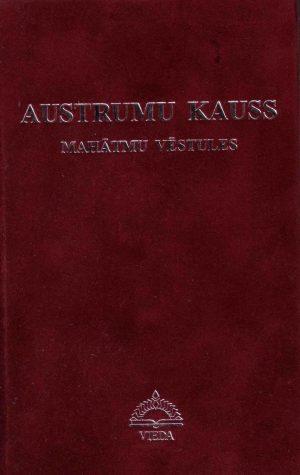 Austrumu_Kauss_1024x1024