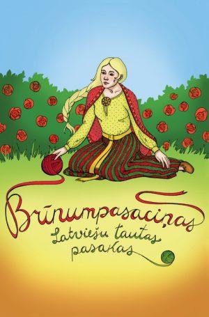 Brinumpasacinas_original.jpg