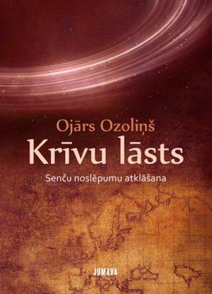 Krivu-lasts_original.jpg