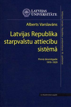 LR-starpv-att-sistema_original.jpg