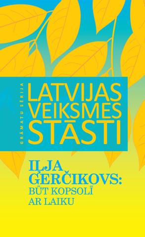LVS2_-_Ilja_Gercikovs_300dpi_original.jpg