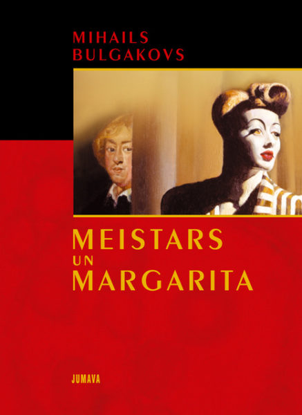 Meistars-un-Margarita_original.jpg