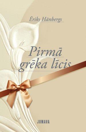 Pirma_greka_licis_original.jpg