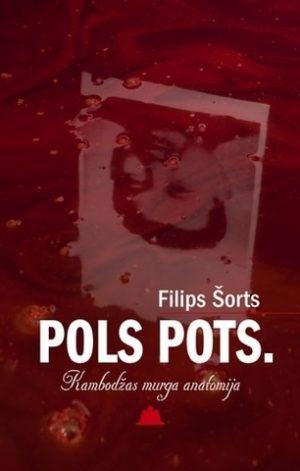 Pols_Pots_500_original.jpg