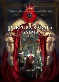 Purpura_karala_galma_original.jpg