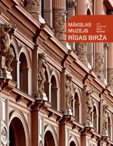 Rigas-birza1_original.jpg