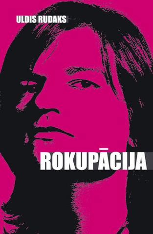 Rokupacija_500_original.jpg