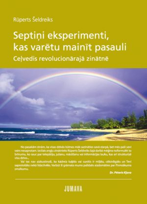 Septini-eksperimenti_original.jpg