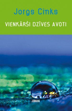 Vienkarsi-dzives-avoti_original.jpg