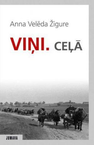 Vini._Cela__1__original.jpg