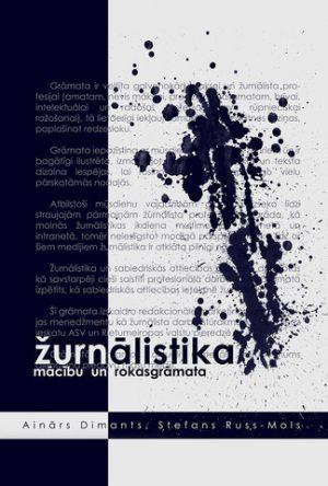 Zurnalistika_original.jpg