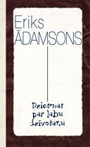 adamsons-128_original.jpg