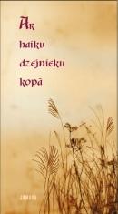 bookcatalog_8959_60_original.jpg