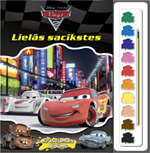 cover_5218_cars2-paintbook-s_original.jpg