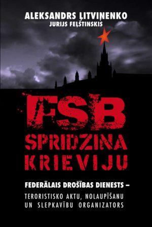 fsb-spridzina_original.jpg