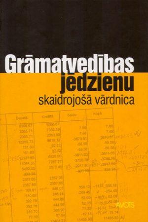 gramatvedibas_jedzieni_original.jpg