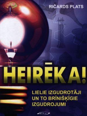 heireka_original.jpg