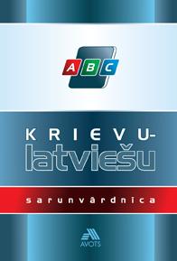 kriev-latv_sarunvard_original.jpg