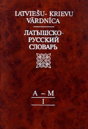 latv-kriev__a-m__original.jpg