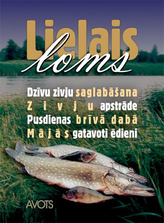 lielais_loms_original.jpg