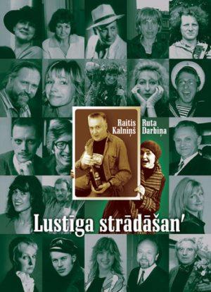 lustiiga_straadaashan_original.jpg