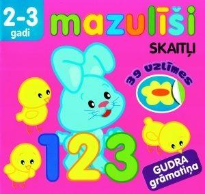 mazuliishi2222_original.jpg