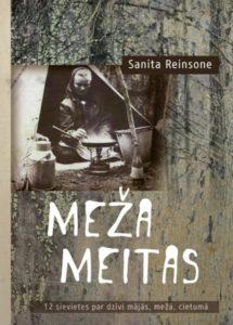 mezha-meitas_original.jpg