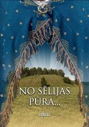 no-selija-pura_original.jpg