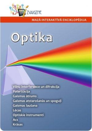 optika_original.jpg