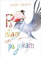 pa-iistam-un-pa-jokam_original.jpg