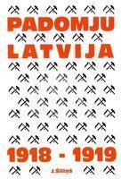 padomju-latvija_original.jpg