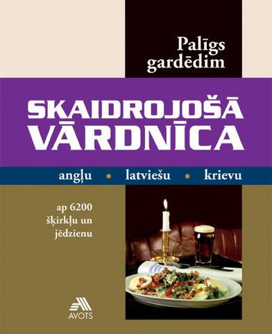 paligs_gardedim_original.jpg