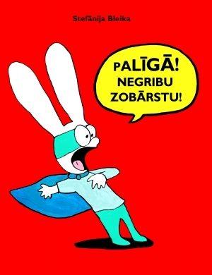 paliigaa_original.jpg