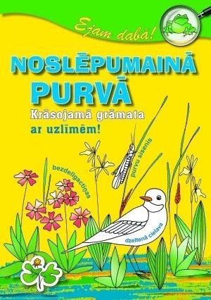 purvaa_original.jpg