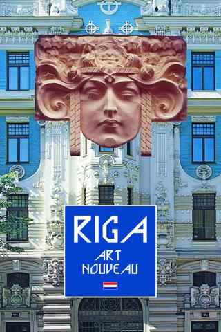 riga_holand_2010_original.jpg