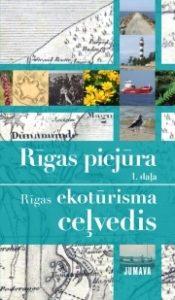 rigas-piejura_original.jpg