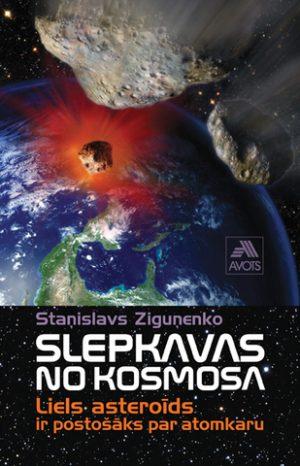 slepkavas_no_kosmosa_original.jpg