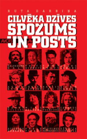 spozums_un_posts_original.jpg