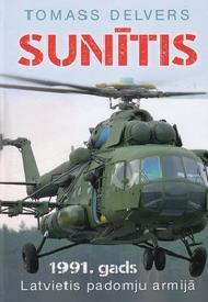 suniitis1991_original.jpg