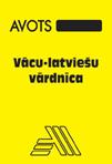 vacu-latv__liliputs__original.jpg