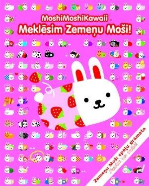 vmoshi2_original.jpg