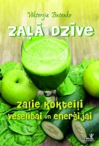 zaļā-dzīve-gramata24_original.jpg