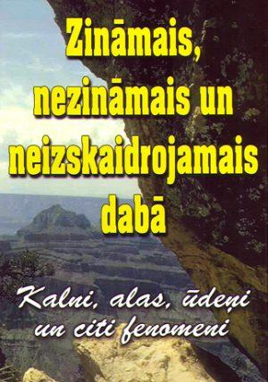 zinamais__nezinamais_original.jpg
