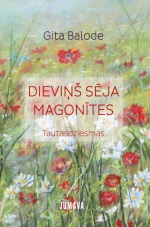 Dievins seja magonites makets