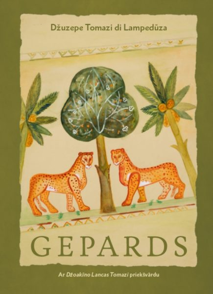 gepards